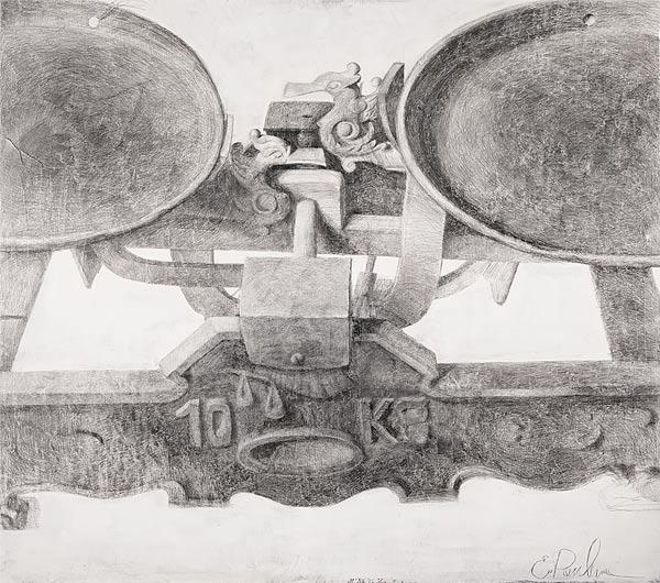 Balance. 180×190 cm